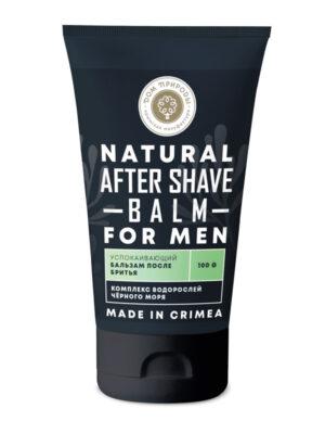 Бальзам после бритья Успокаивающий. Крымская косметика для мужчин с водорослями.