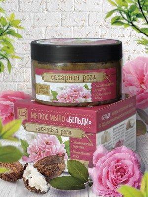 Бельди Сахарная роза - натуральное крымское мыло