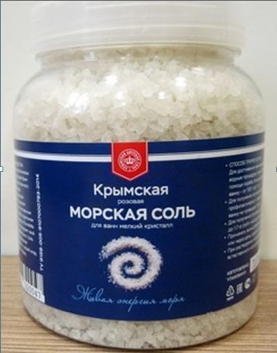 Соль для ванн крымская розовая