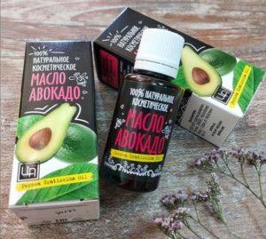 Масло авокадо флакон 5мл