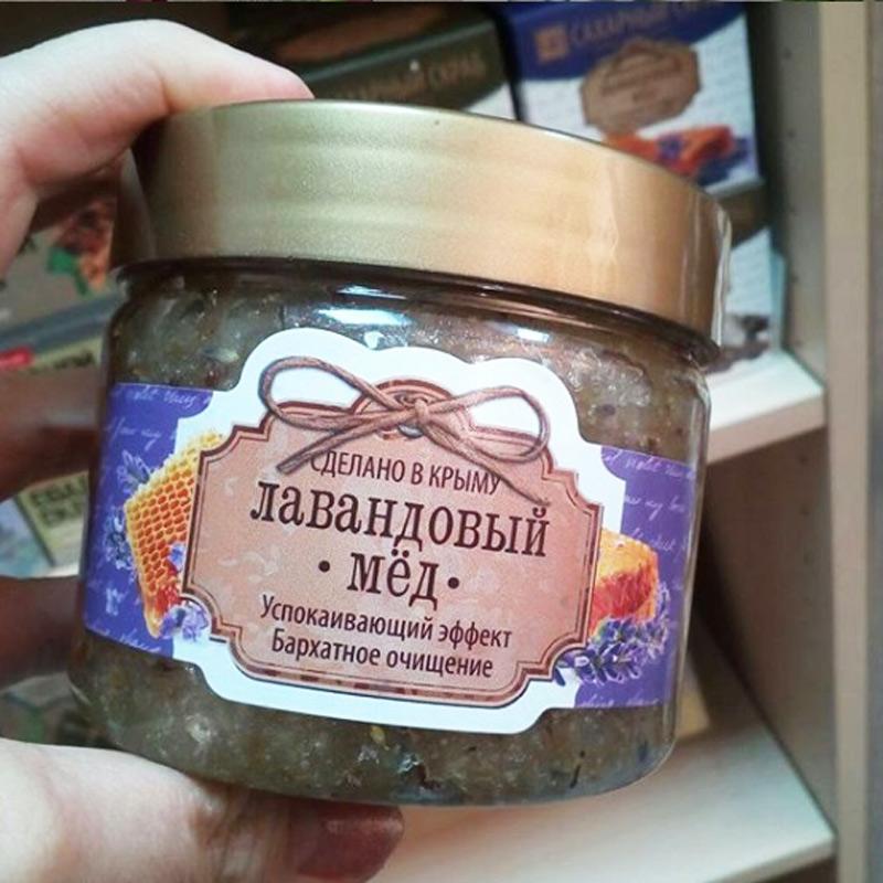 Скраб для тела лавандовый мед