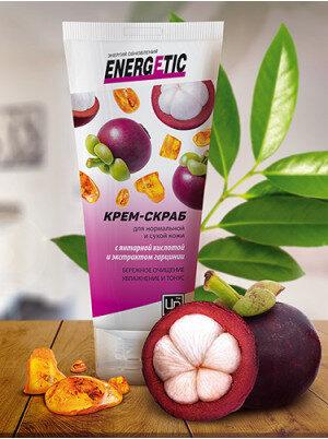 «ENERGETIC» Крем-скраб для нормальной и сухой кожи