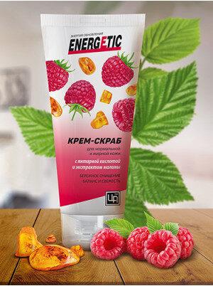 «ENERGETIC» Крем-скраб для лица для нормальной и жирной кожи