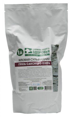 Грязь иловая сульфидная Сакского озера, 1 кг