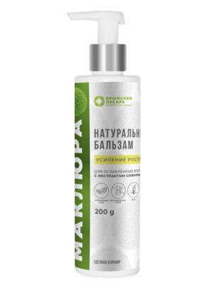 Бальзам для волос Маклюра Крымский лекарь усиление роста с экстрактом софоры