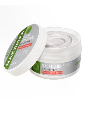 Маска для волос Маклюра - питание и сила до мытья волос