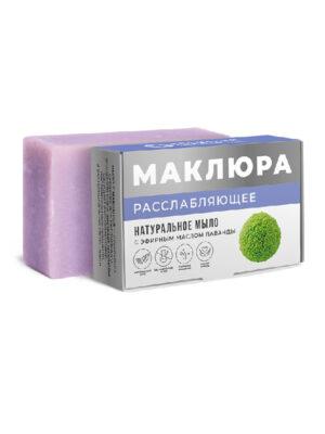Мыло Маклюра Расслабляющее с эфирным маслом лаванды