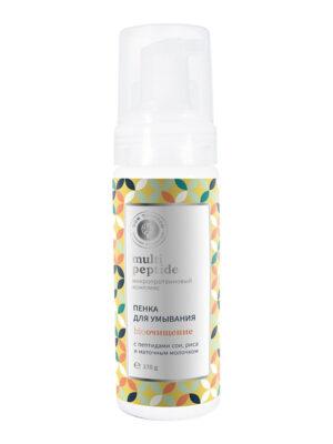 Пенка для умывания Peptide Биоочищение с маточным молочком для сухой кожи
