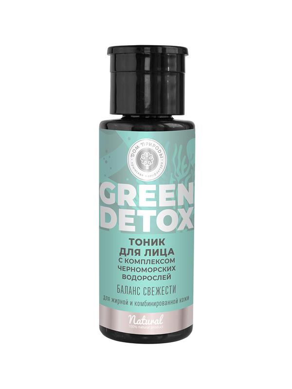 GREEN DETOX Тоник Баланс свежести для жирной и комбинированной кожи с экстрактом водорослей и гидролатом шалфея
