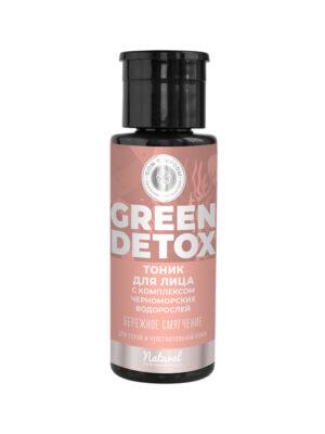 GREEN DETOX Тоник Бережное смягчение для сухой и чувствительной кожи с экстрактом водорослей