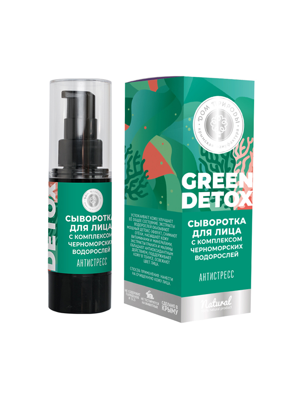 GREEN DETOX сыворотка для лица Антистресс