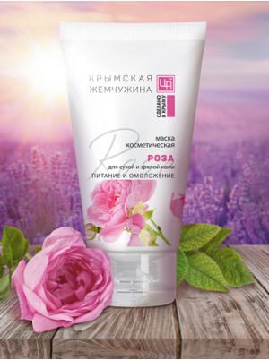 Маска Роза для сухой и зрелой кожи