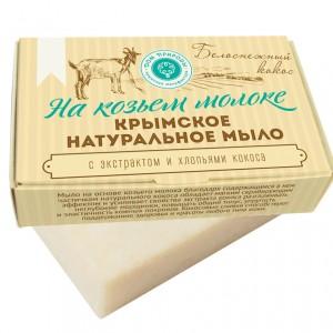 """мыло на козьем молоке """"Белоснежный кокос"""", 100г"""