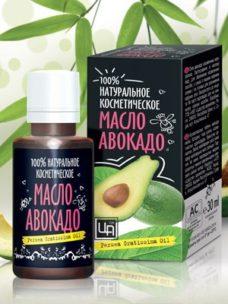 avokado-maslo-kosmeticheskoe_