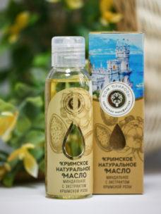 масло миндальное с экстрактом розы