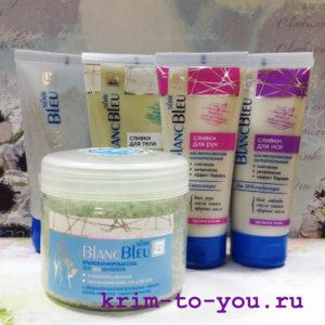 serii-blanc-bleu