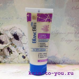 slivki-kosmeticheskie-dlya-ukhoda-za-kozhej-nog-iz-serii-blanc-bleu-100g