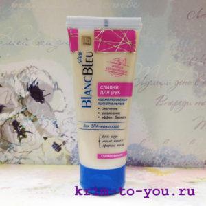 slivki-kosmeticheskie-dlya-ukhoda-za-kozhej-ruk-iz-serii-blanc-bleu-100g
