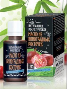 vinogradnykh-kostochek-maslo-kosmeticheskoe (1)