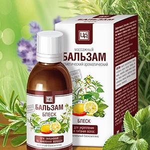 blesk-aromabalzam-dlya-ukrepleniya-i-pitaniya-volos-50ml