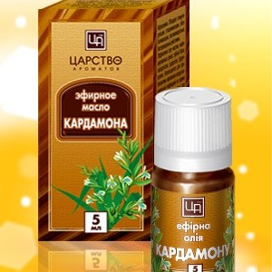efirnoe-maslo-kardamona