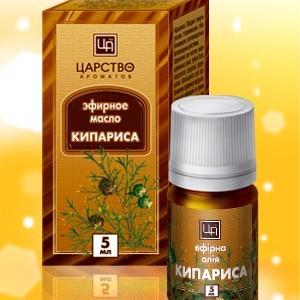 kiparisovoe-efirnoe-maslo-vo-flakone-evro-standarta-s-kapelnikom-i-kontrolem-upakovki-5ml (1)