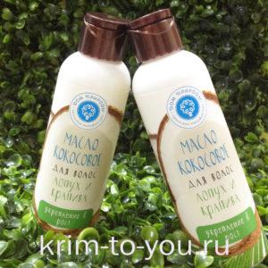 кокосовое масло для волос лопух и крапива