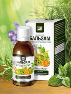 anticellyulit-aromabalzam-massazhnyj-50ml