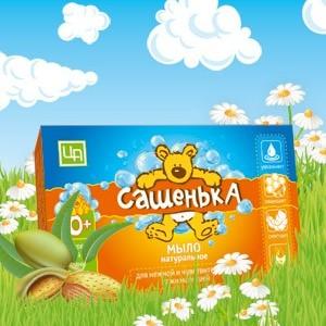 sashenka-mylo-kosmeticheskoe-detskoe-gipoallergennoe-85g