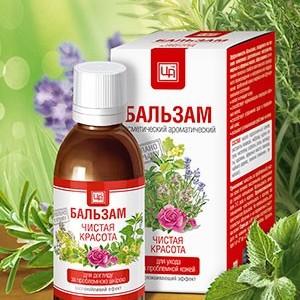 chistaya-krasota-aromabalzam-dlya-ukhoda-za-problemnoj-kozhej-50ml