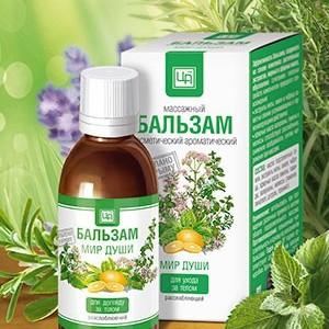 mir-dushi-aromabalzam-rasslablyayushhij-i-uspokaivayushhij-50ml