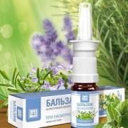 pri-nasmorke-i-gajmorite-aromabalzam-kosmeticheskij-s-nazalnym-spreem-10ml