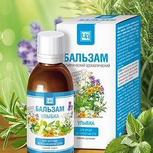 ulybka-aromabalzam-dlya-ukhoda-za-polostyu-rta-50ml