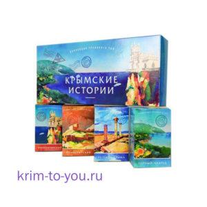 krimskie_istorii_big_