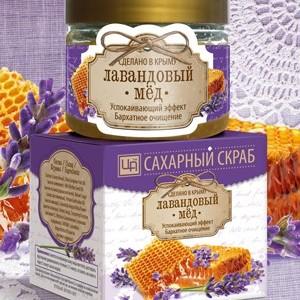 sakharnyj-skrab-dlya-lica-i-tela-lavandovyj-med