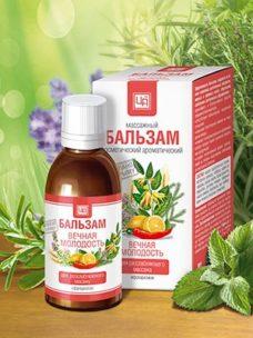 vechnaya-molodost-aromabalzam-dlya-intimnoj-aromaterapii-50ml