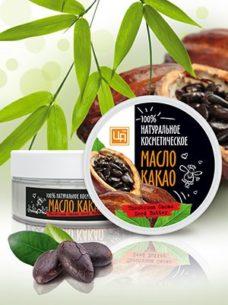 maslo-kakao-150g