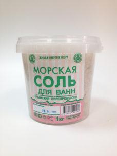 Розовая соль для ванн банка 1 кг_