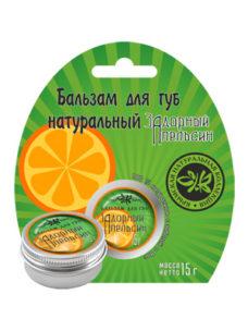 бальзам для губ апельсин