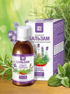 budte-zdorovy-aromabalzam-pri-bolyakh-i-vospaleniyakh-v-myshcakh-sustavakh-pozvonochnike-50ml