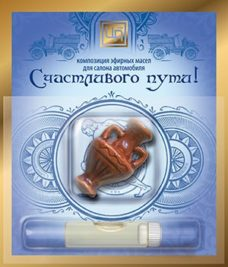 aromamedalyon-schastlivogo-puti