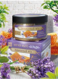 бельди лавандовый мед