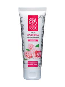 крем для рук ладушка с розовой водой
